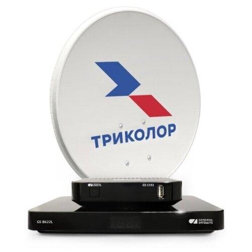 Комплект спутникового ТВ Триколор GS B622L + С592 (Триколор ТВ Ultra HD)