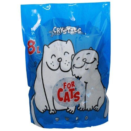Фото - Впитывающий наполнитель For Cats без запаха (8 л) 8 л впитывающий наполнитель for cats с ароматом зеленого чая 4 л
