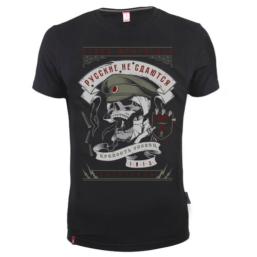футболка мужская anta цвет черный 85839144 3 размер m 48 Футболка мужская Варгградъ чёрная Русские не сдаются цвет черный размер M