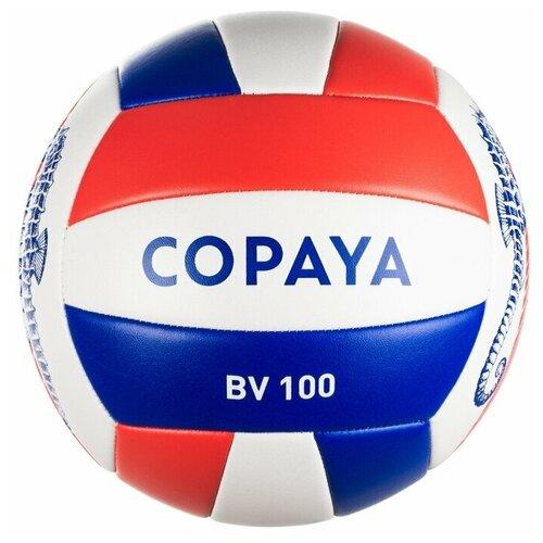 Мяч для пляжного волейбола белый/синий/персиковый BVBS100 COPAYA X Декатлон
