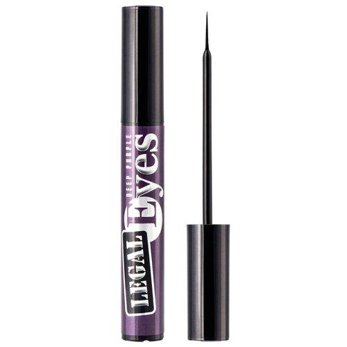 Купить Relouis Подводка для глаз цветная Legal Eyes, оттенок 01 deep purple