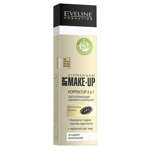 Eveline Cosmetics Корректор 2 в 1 Art Professional Make-Up, оттенок ivory