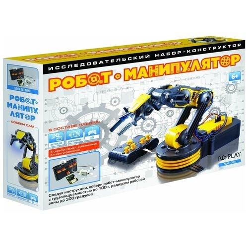 Набор ND Play Робот-манипулятор