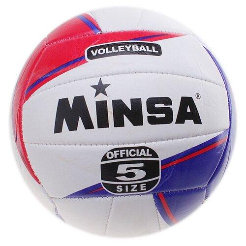 Мяч волейбольный MINSA размер 5, 240 гр, 18 панелей, PVC, машин сшивка 634895