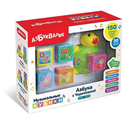 Фото - Развивающая игрушка Азбукварик Азбука с Черепашкой, желтый развивающая игрушка азбукварик планшетик азбука вселая ферма