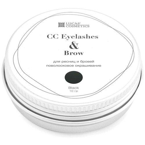 CC Brow Хна для окрашивания ресниц и бровей в баночке, 10 г. black