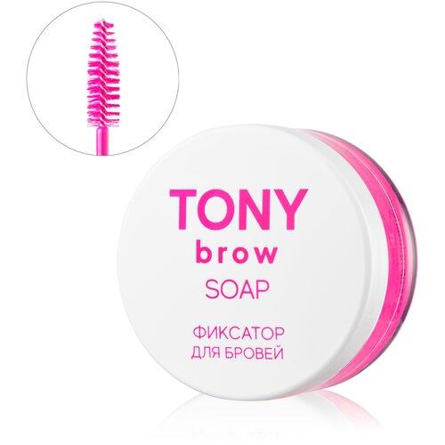 Tony Brow SOAP Фиксатор для бровей фиксатор для ковров vortex 22 22 мм