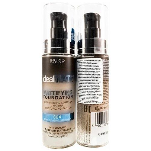 Купить Ingrid Cosmetics Минеральная крем-пудра Ideal Matt 304