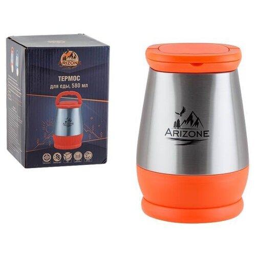 Термос для еды, 580 мл, нержавеющая сталь, сталь/оранжевый, ARIZONE (27-162300)