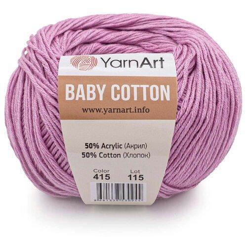 Фото - Пряжа YarnArt 'Baby Cotton' 50гр 165м (50% хлопок, 50% акрил) (415 сиреневый), 10 мотков пряжа yarnart baby 50гр 150м 100% акрил 1182 коричневый 5 мотков