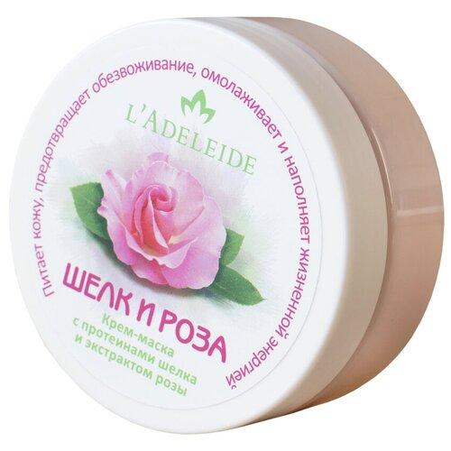 Купить L'Adeleide Крем-маска с протеинами шелка и экстрактом розы Шелк и роза, 150 мл