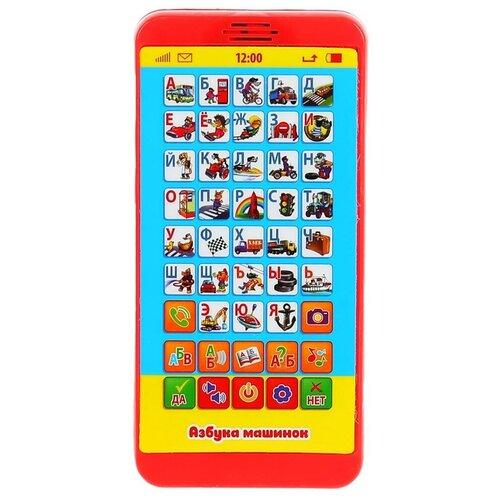 Развивающая игрушка Умка Обучающий телефон Азбука машинок в стихах, красный телефон умка азбука машинок в стихах 150 песен стихов звуков 50 вопросов hx2501 r32