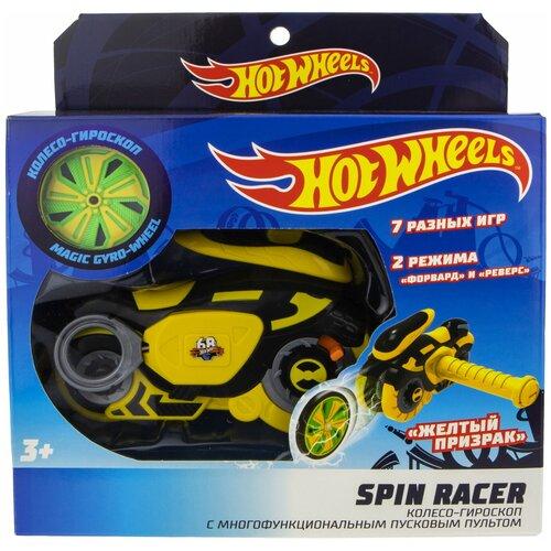 Мотоцикл Hot Wheels Spin Racer Желтый Призрак (Т19371), 16 см, желтый