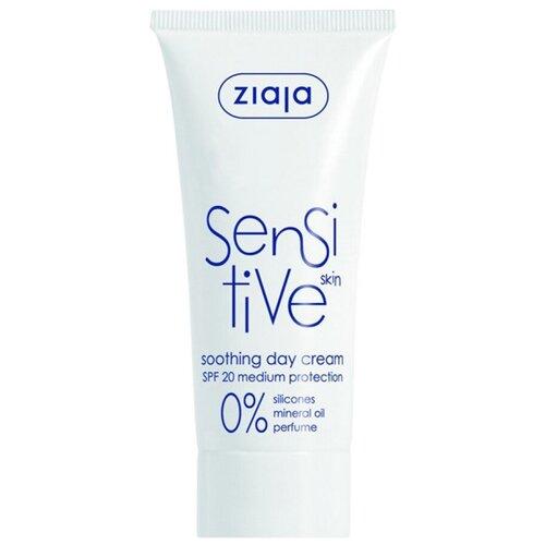 Купить Ziaja SENSITIVE SKIN Soothing Day Cream SPF 20 Успокаивающий дневной крем для лица, 50 мл