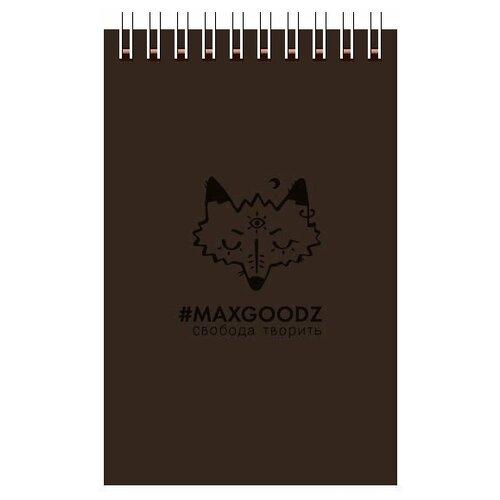 Купить Aqua mini / 9×14 см / Коричневый / Для акварели и графики, MAXGOODZ, Альбомы для рисования