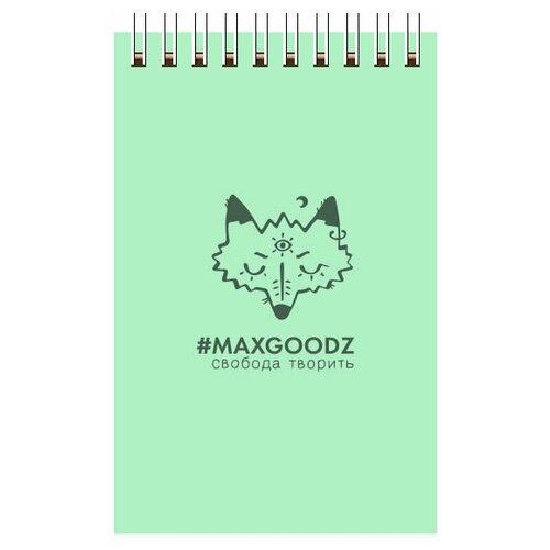 Купить Aqua mini / 9×14 см / Мятный / Для акварели и графики, MAXGOODZ, Альбомы для рисования