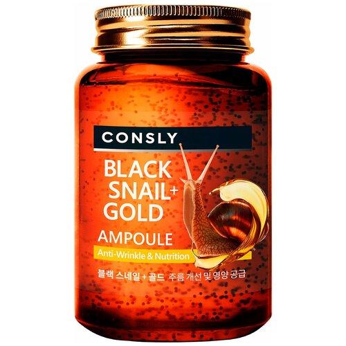 Многофункциональная омолаживающая ампульная сыворотка с муцином черной улитки и золотом, 250мл, Consly