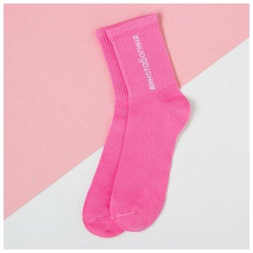 Носки Kaftan Инстабогиня 5404313, размер 23-25 см (37-39), розовый