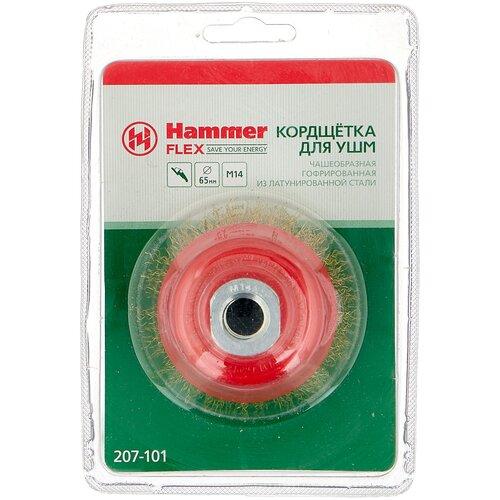 Фото - Кордщетка Hammer 207-101 кордщетка hammer 207 105