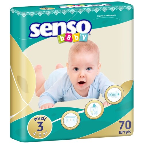 Senso baby подгузники 3 (4-9 кг), 70 шт.