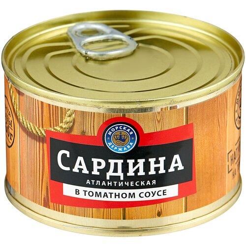 Морская Держава Сардина атлантическая в томатном соусе, 230 г