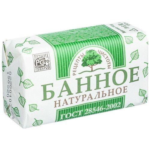 Купить Мыло туалетное Рецепты чистоты Банное 180 г 3 штуки