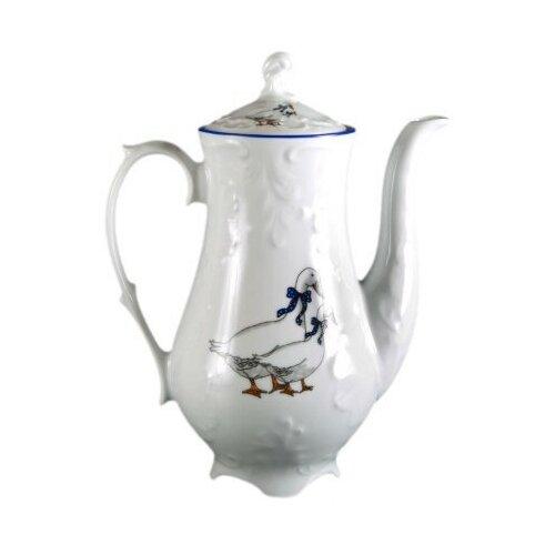 Кофейник Cmielow Rococo Гуси (1.2 л) белый тарелка cmielow rococo плоская 25см фарфор 0031190 rococo