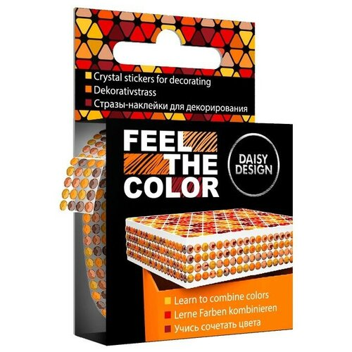 Daisy Design Наклейки для декорирования Feel of the color Autumn Mix оранжевый аксессуары daisy design набор аксессуаров для волос kittens дымка