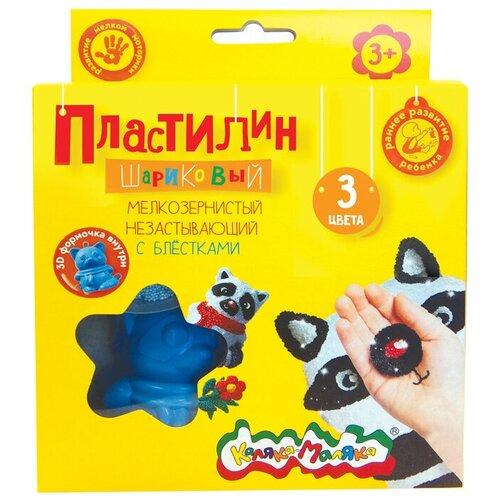 Шариковый пластилин Каляка-Маляка мелкозернистый с блестками 3 цвета (ПШМНБКМ03) недорого