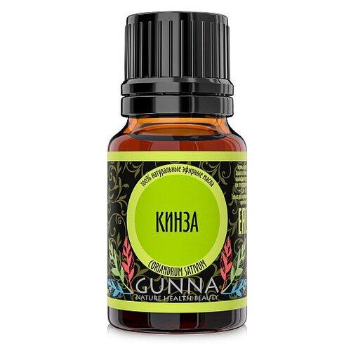 Кинза эфирное масло 100% натуральное GUNNA (10мл)
