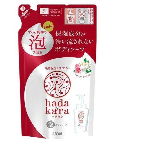 Lion Hadakara Увлажняющее жидкое мыло для тела с ароматом изысканного цветочного букета, мягкая упаковка, 440 мл