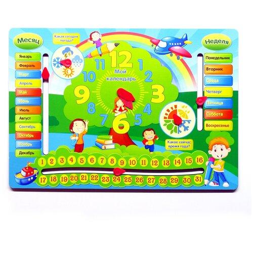 Календарь PAREMO PE720-183 28х19 см разноцветный