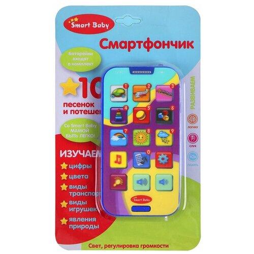 Фото - Интерактивная развивающая игрушка Smart Baby смартфончик JB0205582, синий развивающая игрушка smart baby смартфончик jb0205580 желтый