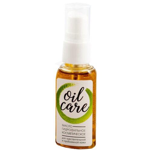 Купить Царство ароматов Гидрофильное масло для чувствительной и проблемной кожи Oil Care, 30 мл