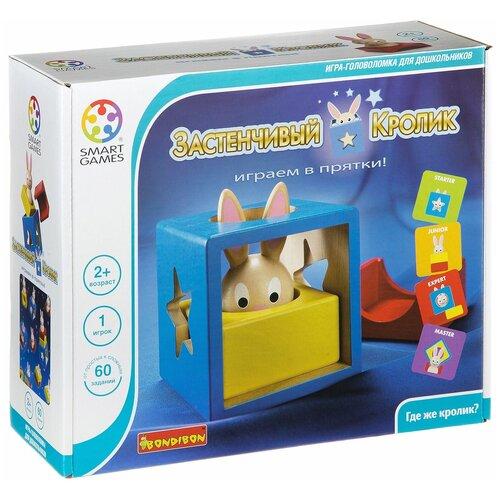 Головоломка BONDIBON Smart Games Застенчивый Кролик (BB0947) головоломка bondibon smart games iq конфетки вв1353