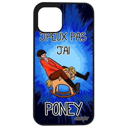 "Чехол для смартфона iPhone 12, ""Не могу - у меня пони!"" Юмор Шутка"