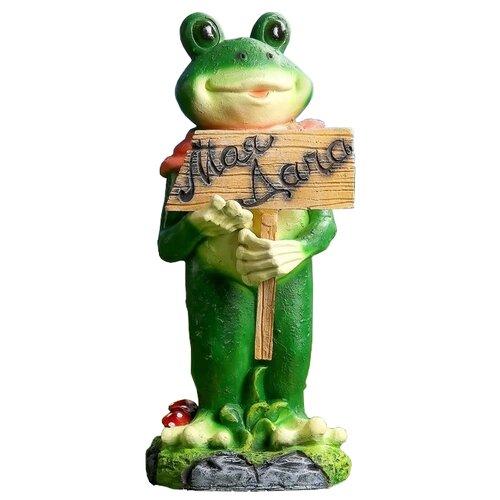 Садовая фигура Хорошие сувениры Лягушка с табличкой Моя Дача зеленый ,42 см