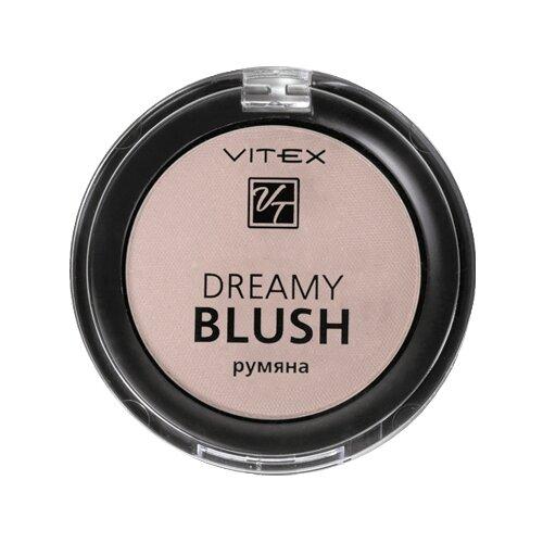 Витэкс компактные румяна Dreamy Blush 101 nude rose