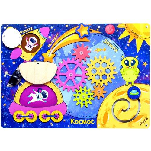 Бизиборд PAREMO В космос PE720-192 разноцветный