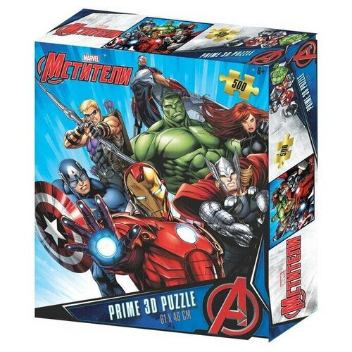 Купить Пазл Prime 3D Super Мстители 500 элементов, Пазлы