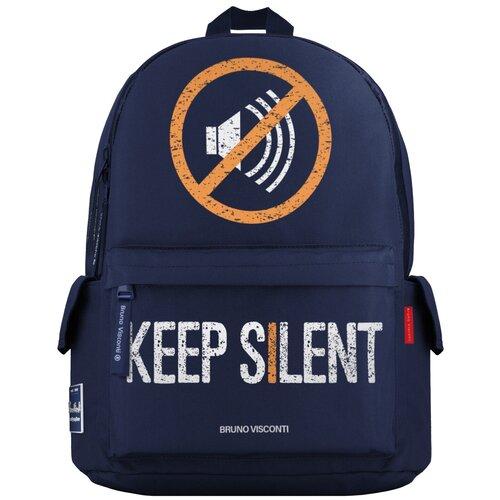 Рюкзак BrunoVisconti® молодежный синий «KEEP SILENT» Арт. 12-003-147/02