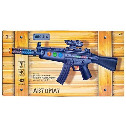 Игрушка Автомат ABtoys (ARS-314) автомат abtoys ars 314