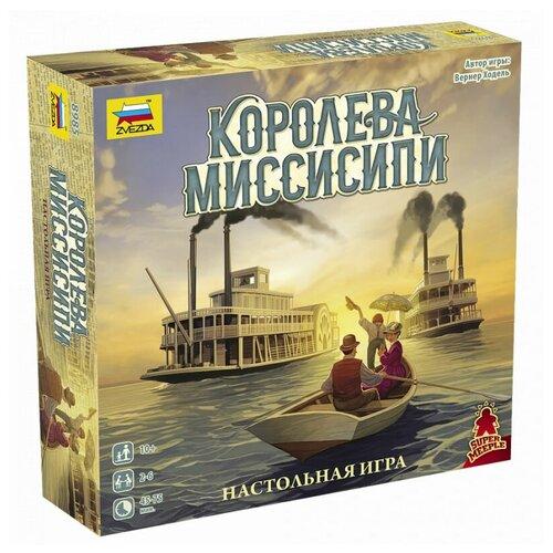 Фото - Настольная игра ZVEZDA Королева Миссисипи настольная игра zvezda фиксики викторина всезнайки