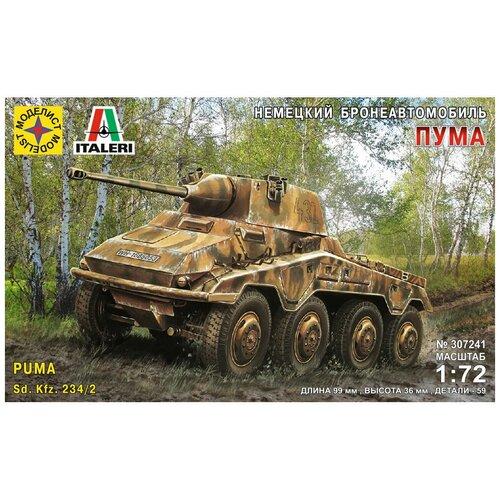Купить Модель для сборки Моделист Немецкий бронеавтомобиль Пума (1:72), Сборные модели