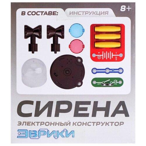 Конструктор ЭВРИКИ 4833039 Сирена