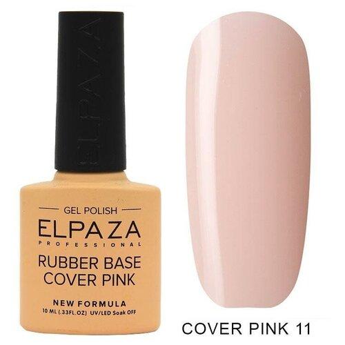 Купить ELPAZA базовое покрытие Rubber Base Cover Pink 10 мл 11