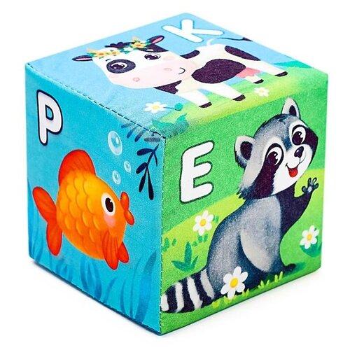Купить Мягкие кубики ZABIAKA Алфавит , 8*8 см, 6 шт (4515100), Детские кубики