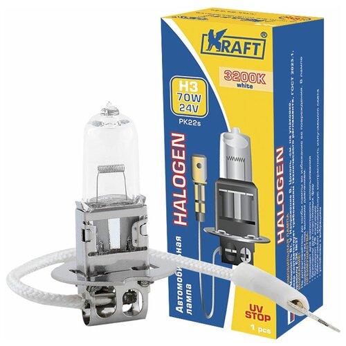 Лампа автомобильная галогенная KRAFT H3 24v 70w (PK22s) KT 700008 1 шт. лампа автомобильная светодиодная kraft p21w 12 24v 1 5w kt 700063 1 шт