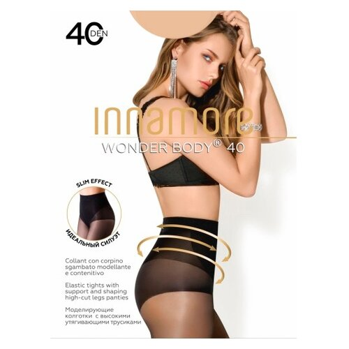 Колготки Innamore Wonder Body, 40 den, размер 4-L, miele (бежевый)