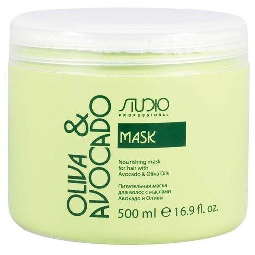 Kapous Professional Studio Professional Oliva & Avocado Маска питательная для волос с маслами авокадо и оливы, 500 мл недорого